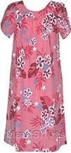 Floral Leaf Womens Petal Sleeve Muumuu House Dress