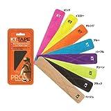 KT TAPE PRO ケーティー テープ プロ キネシオロジーテープ パウチタイプ(ジップ加工) 5枚入り ウィナーグリーン