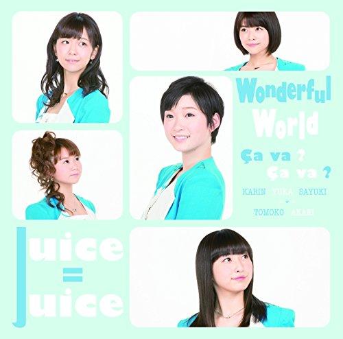 Wonderful World/Ca va ? Ca va ?(サヴァ サヴァ)(初回生産限定盤A)(DVD付)