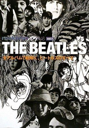 rockin'on BOOKS vol.1 THE BEATLES