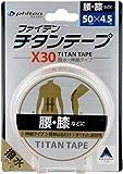 ファイテン(phiten) チタンテープX30 伸縮タイプ 5cmX4.5m 0110PU711029