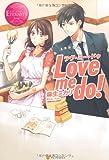 Love me do! / 麻生 ミカリ のシリーズ情報を見る