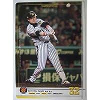 BBH2012 白カード 新井良太(阪神)