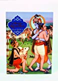 img - for The Heart of Krishna book / textbook / text book