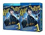 ハリー・ポッターと賢者の石 コレクターズ・エディション[Blu-ray/ブルーレイ]