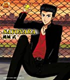 SAYONARA(アニメ「テニスの王子様」)