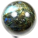 Urancia® Labradorite Sphere Healing Crystal Chakra Cleansing For Vaastu,feng Shui