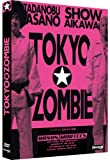 echange, troc Tokyo zombies