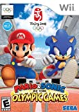 Mario & Sonic at the Olympic Games revision