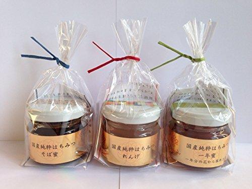 domstica-miel-cruda-pieza-90gx3-conjunto-renge-miel-de-trigo-sarraceno-una-miel-ao