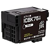 ジット EPSON(エプソン)  ICBK75 ブラック対応 リサイクル インクカートリッジ JIT-NE75B 日本製