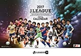 Jリーグエンタープライズ 2017 Jリーグ オフィシャルカレンダー