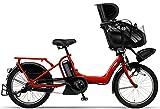 YAMAHA(ヤマハ) 電動自転車 PAS Kiss mini PA20K 20インチ 2016年モデル 8.7Ahリチウムイオンバッテリー 専用充電器付 エスニックレッド