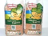 Pedon Organic Italian Farro 3 Lbs. Pack of 2