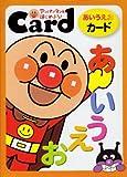 img - for Aiueo kado. book / textbook / text book