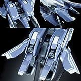 機動戦士ガンダム00 HG 1/144 GNアームズ TYPE-E リアルカラーVer.