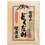日野製薬 【御嶽山どくだみ健康茶】 ティーバック 15g×10入  自然の十六茶葉配合