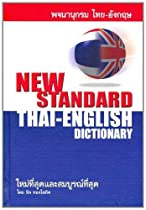 New Standard Thai-English Dictionary