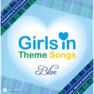 :ガールズ・イン・テーマソングス Blue