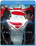 バットマン vs スーパーマン ジャスティスの誕生 ブルーレイ&DVDセット(初回仕様/2枚組) [Blu-ray] ランキングお取り寄せ