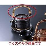 土瓶蒸し I形土瓶むし つる丈 日本製 国産 料亭 旅館 和食器 飲食店 業務用