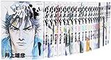 バガボンド コミック 1-35巻セット (モーニング KC)