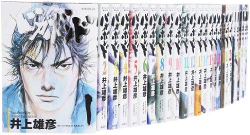 バガボンド コミック 1-36巻セット (モーニング KC) [コミック]