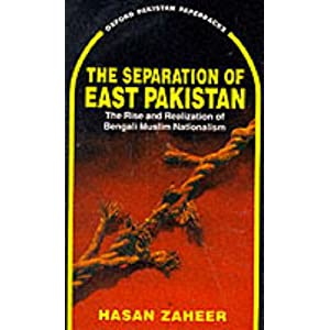east pakistan separation