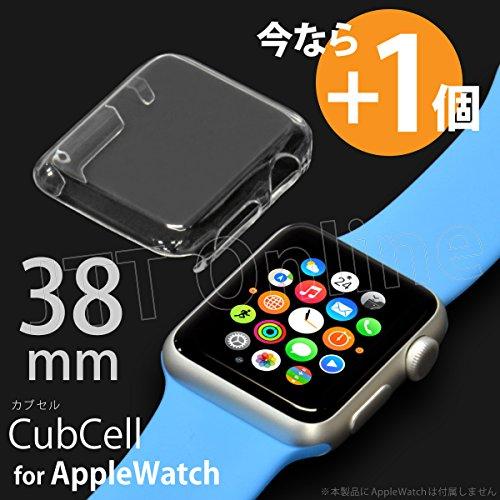 【今ならもう1個ついてくる】Apple Watch 38mm 用 全面クリアカバー CubCell 〜カブセル〜【合計2個セット】JTTオンラインオリジナル