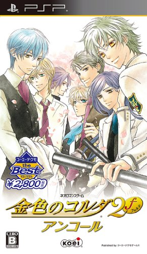 kiniro-no-corda-2f-encore-kt-the-best-japan-import