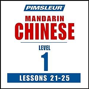 Chinese (Mandarin) Level 1 Lessons 21-25 Speech