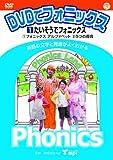 DVD�Ńt�H�j�b�N�X (1) ���������Ńt�H�j�b�N�X![COBC-4982][DVD]