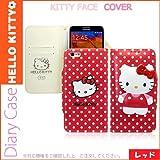 [HELLO KITTY Face Body ハローキティ キティ 手帳型 ケース] iphone 5S SE iphone 6/6S iphone 6plus/6Splus iphone7 iphone 7plus (kitty Body) (【iphone 7plus】, レッド) [並行輸入品]
