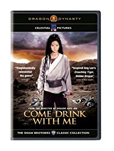 Come Drink with Me (Dragon Dynasty) [Import]