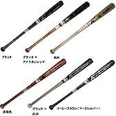 喜多スポオリジナル 【BFJマーク入り】 硬式木製バット 「Buttobi」 アオダモ 84cm 900g平均 日本製(ナチュラル×ブラック)