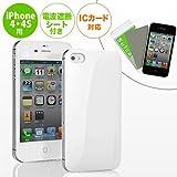 サンワダイレクト iPhoneカバーケース Suica・Edy など ICカード収納対応 電磁波防止シート付 iPhone4S 対応 ホワイト 202-PDA003W