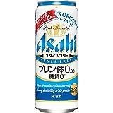 アサヒ スタイルフリー プリン体ゼロ (500ml×24本)×2箱