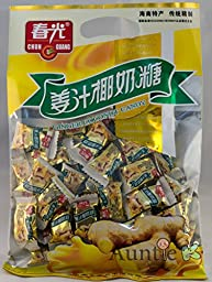 Chun Guang Ginger Coconut Candy 7.05 Ounce From China