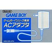 ゲームボーイシリーズ 専用ACアダプタ