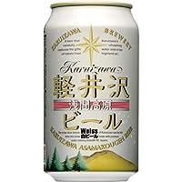 軽井沢浅間高原ビール ヴァイス 缶 350ml×24本
