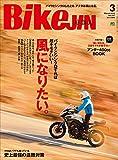 BikeJIN/培倶人(バイクジン) 2016年3月号 Vol.157[雑誌] ()