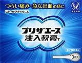 【指定第2類医薬品】プリザエース注入軟膏T 10個 ×2 ランキングお取り寄せ