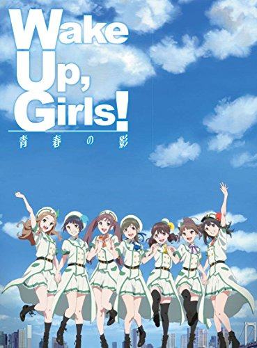 �����Wake Up, Girls���Ľդα�*�������ס��� [Blu-ray]