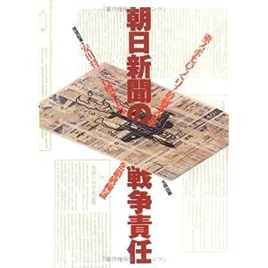 【歴史】天皇に戦争責任が及ばないようにするための措置か 機密文書の焼却を指示した旧宮内省の文書を発見