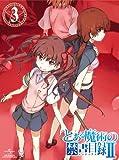 とある魔術の禁書目録Ⅱ 第3巻 〈初回限定版〉 [Blu-ray]