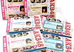 最新版 AKB48アイドル免許カードくじ 30付