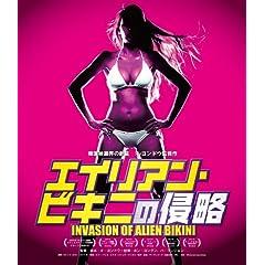 �G�C���A���E�r�L�j�̐N��(Blu-ray Disc)