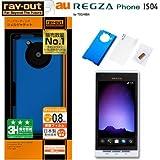 レイアウト REGZA Phone au by KDDI IS04用ハードコーティングシェルジャケット/オーシャンブルー RT-IS04C3/N