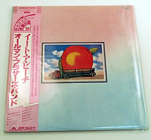 Resealable-3-mil-Outer-Record-Sleeves-50-Pack