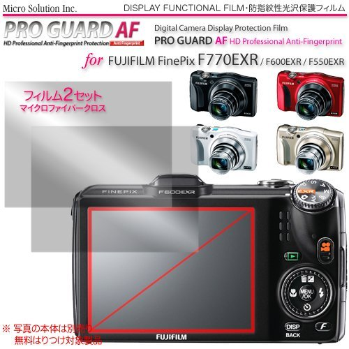 Micro Solution Digital Camera Anti-Fingerprint Display Protection Film (Pro Guard Af) For Fujifilm Finepix F900Exr, F800Exr, F770Exr, F600Exr, And F550Exr // Dcdpf-Pgfpf550Exr